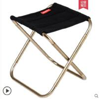 垂钓凳子小马扎地铁凳折叠凳子便携户外折叠椅钓鱼美术椅子成人迷你超轻