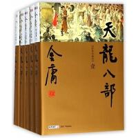 天龙八部(共5册新修珍藏本)