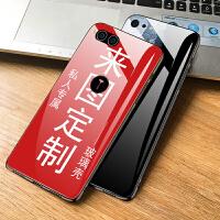 锤子R1坚果pro/2/3手机壳来图定制玻璃壳图片订制照片文字保护套