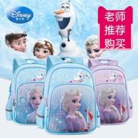 迪士尼书包儿童背包1-3年级小学生女冰雪奇缘2公主双肩包女童6岁