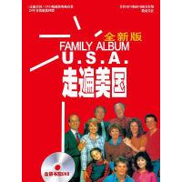 走遍美国(盒装书)(全新版)(配DVD)――看美剧学英语,经典视听教材