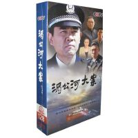 CCTV 电视剧:湄公河大案 12DVD