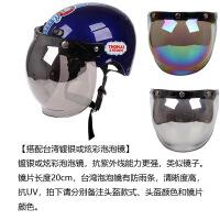 托�R斯小火��和���幽ν熊�卡通�^盔男孩����夏季半盔 搭配20C��y和炫彩泡泡�R