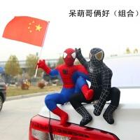 汽车车顶装饰玩偶创意可爱娃娃蜘蛛侠车饰品车尾车载公仔顶部摆件 红色 哥俩好组合