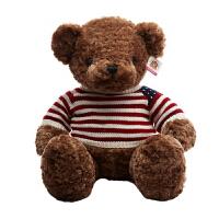 美国大熊 泰迪熊毛绒玩具抱抱熊公仔娃娃毛衣熊生日礼物女