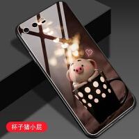 华为p10手机壳个性创意简约韩国p10plus保护套潮牌全包玻璃镜面防摔卡通可爱猪小屁男少女款网红情 华为p10 杯子