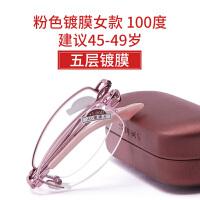 老花镜女男折叠便携舒适时尚超轻简约优雅老化远视老光眼镜 女款100度 建议45-49岁