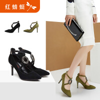 【领�幌碌チ⒓�120】红蜻蜓女鞋秋季新款尖头羊绒优雅浅口女单鞋时尚细高跟鞋