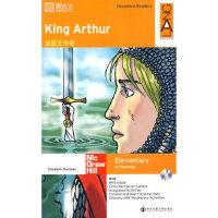 新东方 亚瑟王传奇--新东方大愚中英对照英语读物类丛书