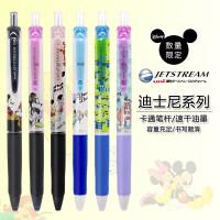 日本进口UNI三菱笔迪士尼限定系列SXN-189DS小学生用水笔文具学习0.5mmJETSTREAM顺滑圆珠笔