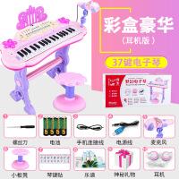 ?儿童电子琴玩具1-3-6岁带麦克风初学宝宝女孩多功能弹奏钢琴玩具