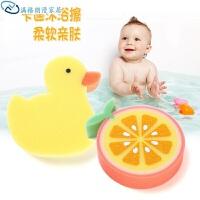 宝宝搓泥搓灰沐浴棉搓澡神器 婴儿水果型海绵沐浴擦 款式随机发