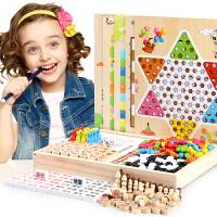 木制棋类五子棋象棋儿童跳棋蛇棋飞行棋桌面游戏棋玩具