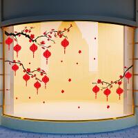 新年灯笼墙贴客厅电视墙贴纸装饰喜庆店铺橱窗贴花梅花贴画可移除 梅花灯笼 特大
