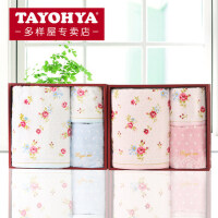 Royal Rose皇家玫瑰毛巾礼盒(方巾+面巾+浴巾)