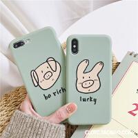 抹茶绿可爱卡通小猪Xs Max苹果6s手机壳iPhone7plus/8/XR软硅胶女 I6/6s tpu绿色 rich