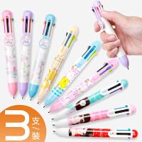 真彩多彩8色圆珠笔3支装0.5可爱创意韩国卡通小学生文具小清新按动6色伸缩多色7色原子笔批发