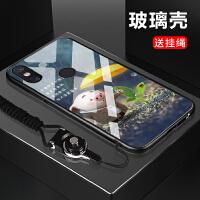 红米s2手机壳可爱小猪猪钢化玻璃壳防摔手机保护套