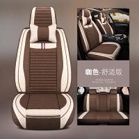 汽车坐垫四季通用全包围高档座椅套布艺全包五座专用冬季汽车座套