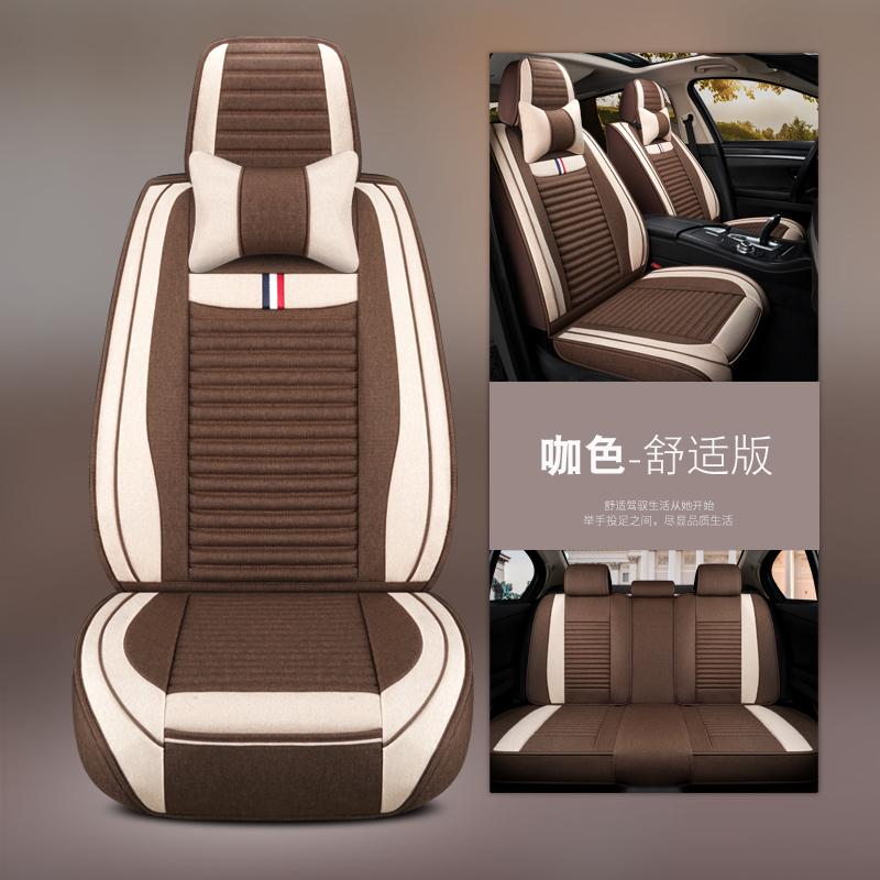 汽车坐垫四季通用全包围高档座椅套布艺全包五座专用冬季汽车座套 360度全包围覆盖免拆安装简约大气