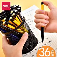 得力36支装圆珠笔办公文具用品原子笔按动办公圆珠笔蓝色学生油笔