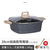 瑞士多功能麦饭石火锅锅不粘锅鸳鸯火锅家用火锅电磁炉适用 ir6