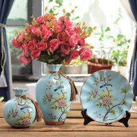 欧式陶瓷摆件家居饰品 酒柜装饰品摆件 电视柜客厅工艺品结婚礼物