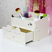 桌面化妆品收纳盒木制迷你梳妆台简约护肤品收纳整理盒置物架家用