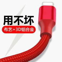 车载多功能数据线车内充电线适用于苹果iPhone5s/6s/7快充充电线