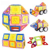 贝恩施磁力片积木 百变提拉积拼装建构片儿童玩具 早教益智玩具
