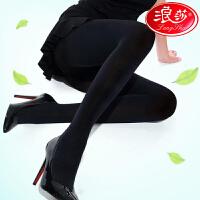 浪莎 春季中厚款丝袜连裤袜女防勾丝天鹅绒打底袜黑肉色瘦腿 4双