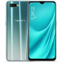 【当当自营】OPPO R15X 全网通6GB+128GB 冰萃银 移动联通电信4G手机 双卡双待