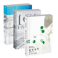 【包邮】郭敬明经典套装全三册:夏至未至+幻城+悲伤逆流成河