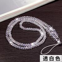 手机挂绳女款挂脖绳个性创意潮女手机壳通用水晶珠子长挂饰链