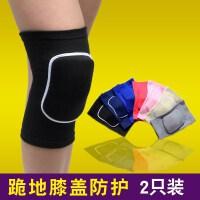护漆盖运动护膝儿童护具踢球护腿套轻薄守门员青少年小孩四季排球