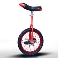 杂技车单轮自行车 儿童平衡车环保健身车 红色 20寸