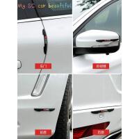 汽车门贴倒车后视镜防撞条防擦防刮蹭改装通用型门边胶条装饰用品