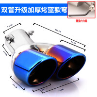 【支持礼品卡】汽车排气管改装专用通用型尾喉不锈钢消音声器双管排气管装饰配件3jn