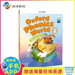 新版Oxford Phonics World 2级别 主课本含APP 原版牛津自然拼读幼儿英语启蒙训练教材 零基础入门