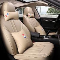宝马X1 5系118i 3系320li汽车坐垫X2 X3 X5 525LI 四季全包座椅套 超纤皮 米色 豪华版