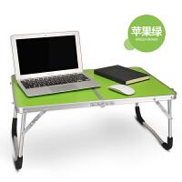 笔记本电脑桌床上用简易懒人桌小书桌子可折叠学生宿舍学习桌 折叠式苹果绿
