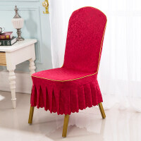 072119307定做酒店椅套饭店餐厅桌椅套罩宴会婚礼婚庆凳子套连体座椅罩