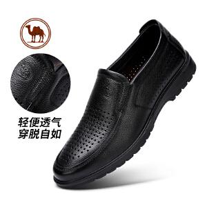 骆驼牌男鞋 2018春季真皮休闲皮鞋男青年舒适透气套脚鞋休闲鞋子