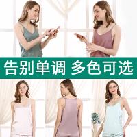 吊带背心怀孕期四季 防辐射服孕妇装春夏内穿银纤维上班上衣服