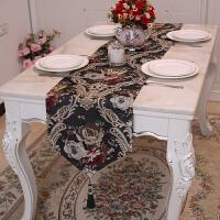 欧式茶几桌旗现代简约蓝色美式床旗鞋柜布盖巾色织布装饰