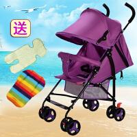W 超轻便婴儿推车可坐躺折叠便携四轮手推车BB小孩宝宝夏季儿童伞车