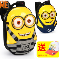 小黄人书包 男宝宝女童小孩时尚双肩包背包儿童幼儿园书包1-3-6岁