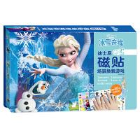 冰雪奇缘磁贴场景换装游戏玩具书 爱沙公主迪士尼绘本故事书专注力训练动脑玩具3-8女孩生日礼物3D立体磁性儿童益智拼图书