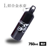 自行车水壶山地车铝合金大容量运动户外水杯死飞单车装备骑行水壶 单层(750ML)黑色