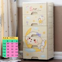 多功能儿童衣柜卡通快乐熊抽屉式收纳柜加厚塑料组装宝宝小衣橱 乳白色 泰迪狗